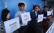 박주민, 공수처 설치법 통과 촉구 기자회견