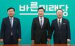 바른미래당 찾은 박용만 회장...규제개혁 촉구