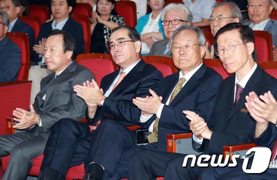한변, 제1회 북한인권상 시상식 참석한 태영호 공사