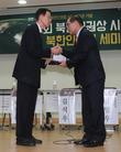 한변 '北인권상'에 태영호 前공사