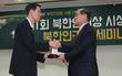 보수 변호사 단체 '한변', 북한인권상 수상자로 태영호 선정