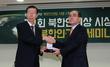 태영호 전 北 영국 공사, 제1회 북한인권상 수상
