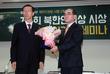 태영호 前공사 북한인권상 수상