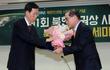 태영호, 보수 변호사 단체 '한변'으로부터 북한인권상 수상