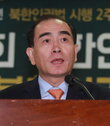 한변, 북한인권상 수상한 태영호 전 영국 주재 북한공사