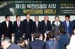 북한인권상 수상한 태영호 전 북한공사
