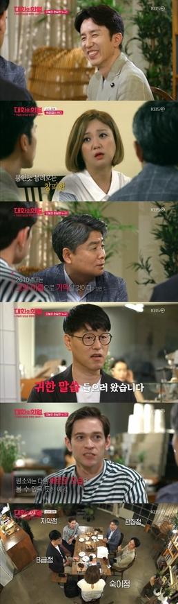 """[직격인터뷰] '대화의 희열' PD """"첫방 후 고민多...깊은 이야기 끌어낼..."""
