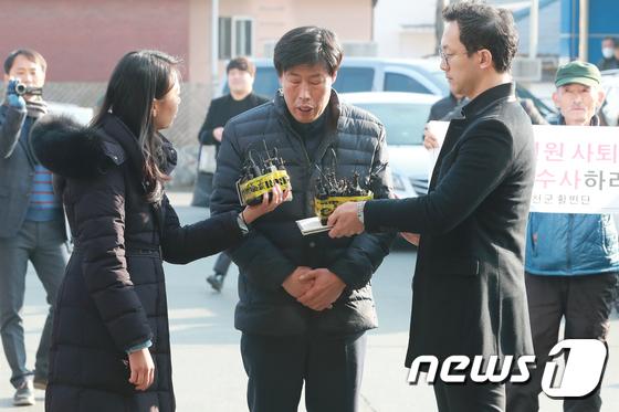 \'가이드 폭행\' 박종철 예천군의원 경찰 조사