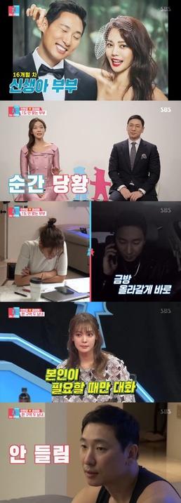 """[직격인터뷰] '동상2' PD """"'안현모 남편' 라이머, 무뚝뚝? '아내..."""