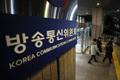 검찰 '통신사 과징금 제재 봐주기 의혹' 방통위 압수수색