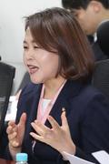 제17차 통합·전진회의 주재하는 송희경 의원
