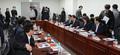 자유한국당 제17차 통합·전진회의