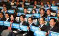 '총선 승리' 구호 외치는 민주당