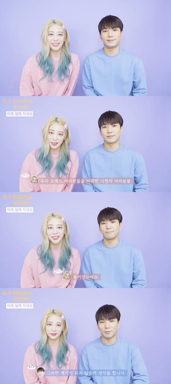 """지오♥최예슬, 동거 발표 """"결혼 위한 필요한 과정…부모님 허락 맡아"""""""