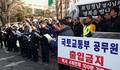 분신 택시 기사 빈소, '국토부 직원 출입금지'