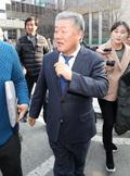 우석제 안성시장, 재산신고 채무 누락 1심서 200만원 벌금형