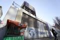 용산참사 10주기 '사라진 남일당, 아물지 않는 상처'
