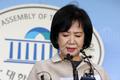 '목포 투기 의혹' 손혜원, 민주당 탈당