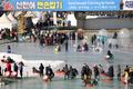 '즐거운 화천산천어축제'