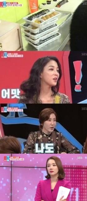 """여배우 김밥, 실검 장악..소이현·한고은·유호정 """"여기 유명해~"""""""