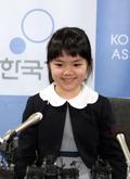 '바둑여제'와 대국 앞둔 '일본 천재 소녀'