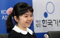 미소 보이는 '일본 바둑 천재' 스미레 초단
