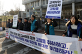 박근혜 정부 퇴진 촉구 교사들에 대한 고발 취하 촉구하는 전교조