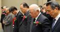 '의열단' 김상옥 의사 독립운동기념식