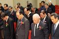 묵념하는 참석자들