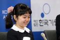'바둑여제와' 대국 앞둔 일본 최연소 프로기사 스미레