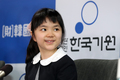한국 유학 거친 스미레 초단...'바둑여제 최정과 대국 펼친다'