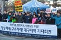 대구지역 시민사회단체 '양승태 구속 촉구'