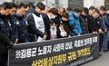 故김용균 씨 향한 묵념하는 유족과 대책위