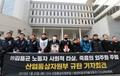 산업통상자원부 규탄하는 故김용균씨 유족과 대책위