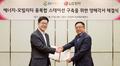 LG전자·GS칼텍스, '에너지·모빌리티 융복합 스테이션' 조성 협약