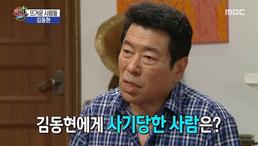 """[직격인터뷰] 소속사 대표 """"김동현 1억원↑ 빌려 한푼도 안갚아 고소"""""""