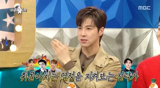 """유노윤호 """"넷이 모이면 이수만 선생님도 피해""""..열정 멤버는?"""