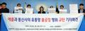 추혜선, 애플- 통신사 불공정 관행 규탄 기자회견