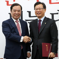 임명장 받는 이양수 자유한국당 전당대회 준비위원
