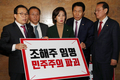 한국당, 조해주 선관위원 임명에 발발하며 연좌농성 돌입