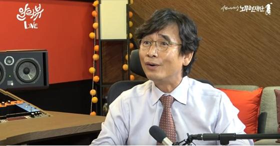 "JTBC ""김경록 인터뷰 거부 사실 아냐…  유시민 사과하라"""