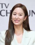 전혜빈, 7일 비연예인과 비공개 결혼...1년 진지한 만남