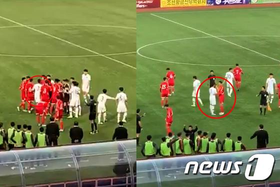 남북 축구팀 신경전…싸움 말리는 손흥민