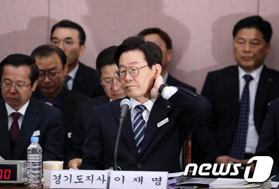 [국감]국정감사 참석한 이재명 지사