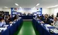 제28차 한-미 방산협의회(DICC) 회의