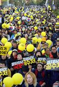 검찰개혁 손 피켓 든 시민들