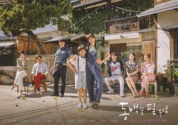 """[직격인터뷰]'동백꽃' CP """"마의 20% 돌파는 '이야기+공감의 힘' ..."""