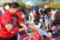 서울 속 중국을 즐기자 '2019 제7회 서울·중국의 날'