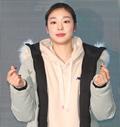 김연아 '사랑의 하트'