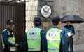 경찰, 미국 대사관저 경비 강화